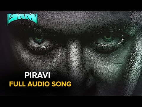 Piravi | Full Audio Song | Masss