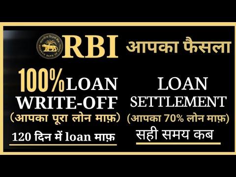 Moratorium नहीं अब Bank करेगा आपका 100% Loan माफ़.Loan EMI Write Off(120 Day) Or Loan Settlement