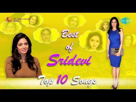 Top 10 songs of Sridevi | Ilaiyaraaja | Kamal Haasan | Kannadasan | Tamil | Audio Jukebox | HD Songs