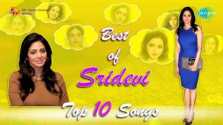 Top 10 songs of Sridevi | Tamil Movie Audio Jukebox
