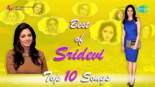 Top 10 songs of Sridevi | Tamil Movie Audio Jukebox