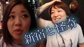【チャンネル登録】 http://goo.gl/gmhWoY 【DVD 腹腹電気】 http://www...
