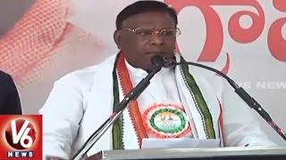 Telangana Congress Party Organised Training Camp For Cadre | V6 News
