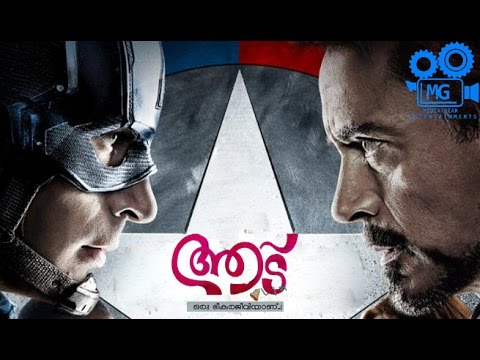 AADU song remix with CIVIL WAR