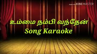 Ummai Nambi Vanthen Song Karaoke | Tamil Christian Song | Levi - 3