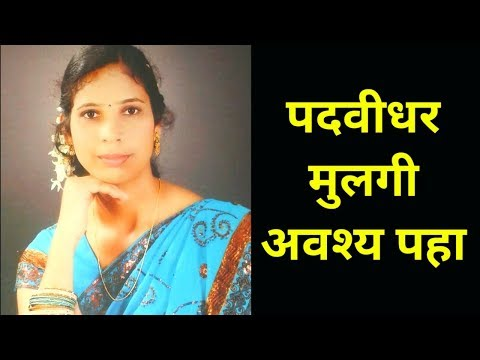 Deepak sharma ( Astrologer Pune ) from YouTube · Duration:  1 minutes 12 seconds