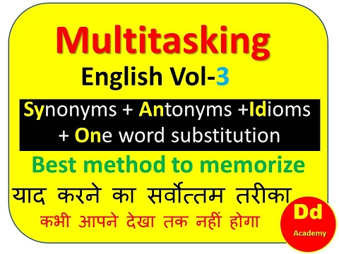 Multitasking English vol 3 Free online learning course
