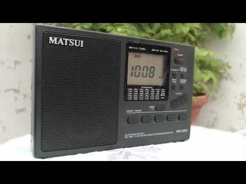 Matsui WR-220D 1008khz Hyderabad Sindh Radio Pakistan