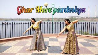Ghar More Pardesiya - Kalank | Dancing Sisters Choreography