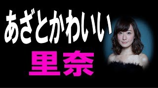 ドラマ「ホリデイラブ」井筒里奈役の松本まりかが話題になってる 松本まりか 検索動画 19