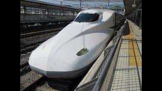 東海道新幹線 N700A こだま630号 東京行き 小田原駅 発車