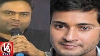 Dil raju replaces pvp for mahesh babu-vamsi paidipally movie | tollywood gossips | v6 news