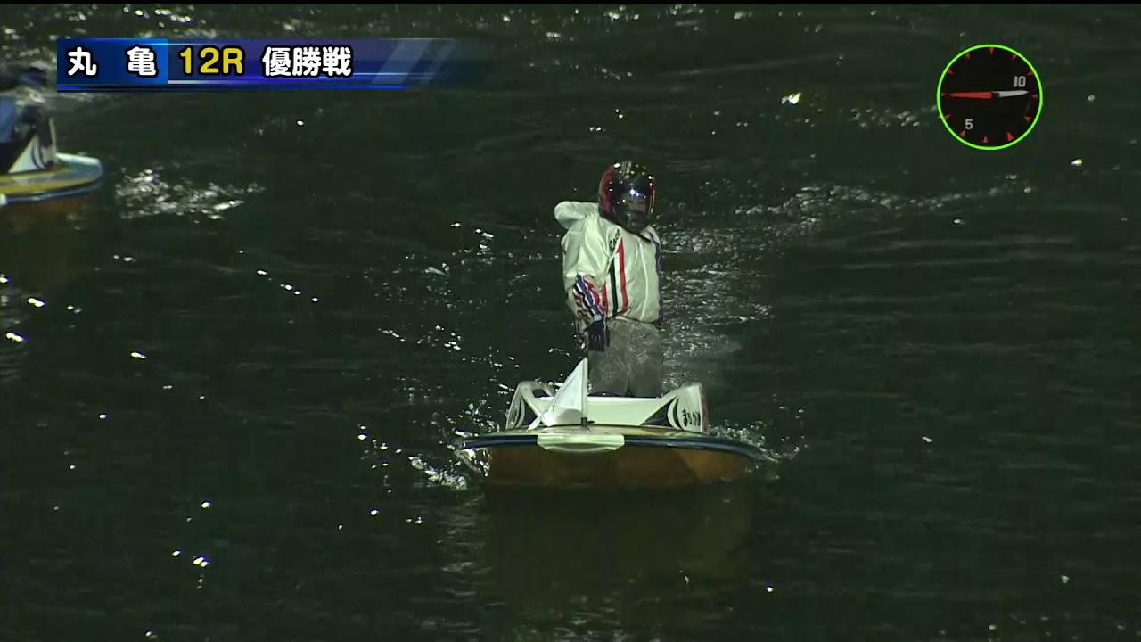 レース リプレイ 競艇 平和島