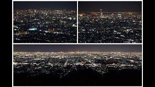 境内からパノラマ大阪夜景 大阪府八尾市「水呑地蔵尊」