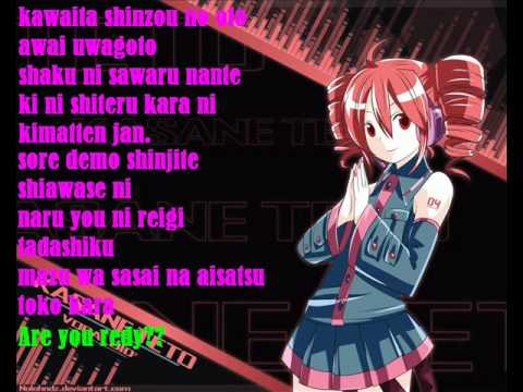 Fukkireta lyrics :D (romaji)