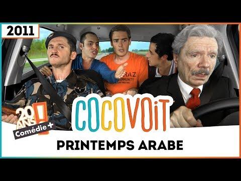 Cocovoit #2011 - Printemps Arabe (avec Denis Hab)