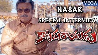 Katamarayudu Movie    Nasar Special Interview