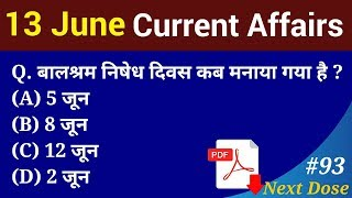 Next Dose #93 | 13 June 2018 Current Affairs | Daily Current Affairs | Current Affairs In Hindi
