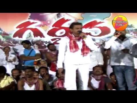 Hero Anukunte Chiranjeevi - Jadala Ramesh Song || Folk Song Telugu || Folk songs || Telangana Songs