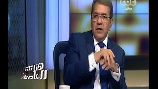 بالفيديو.. وزير المالية يتهم الأغنياء بالتسبب في عجز الموازنة