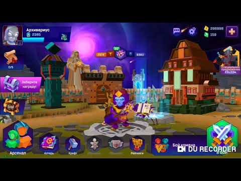 Pixel Wars MMO Action #1 Gameplay Покатули (маг 30 уровня).