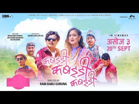 KABADDI KABADDI KABADDI -  Full Movie || Dayahang Rai, Upasana Singh Thakuri, Karma, Wilson Bikram