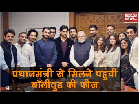 Check out Ranveer Singh's 'Jaadoo ki Jhappi' with PM Modi Mp3