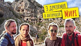 Demrede ve Myra antik kentinde arkadaşlarla yürüyüş  Türkiyede bisikletle seyahat (№173)