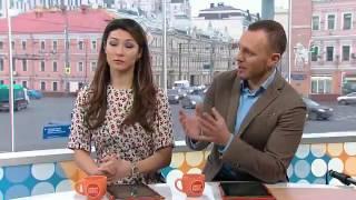 1 канал. Доброе утро с Ириной Апексимовой (эфир от 02.03.2017)