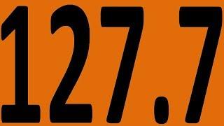 КОНТРОЛЬНАЯ 159 АНГЛИЙСКИЙ ЯЗЫК ДО АВТОМАТИЗМА УРОК 127 7 Уроки английского языка