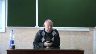 Охранная система человека  Галимов А.С. 26.02.2012  День 2