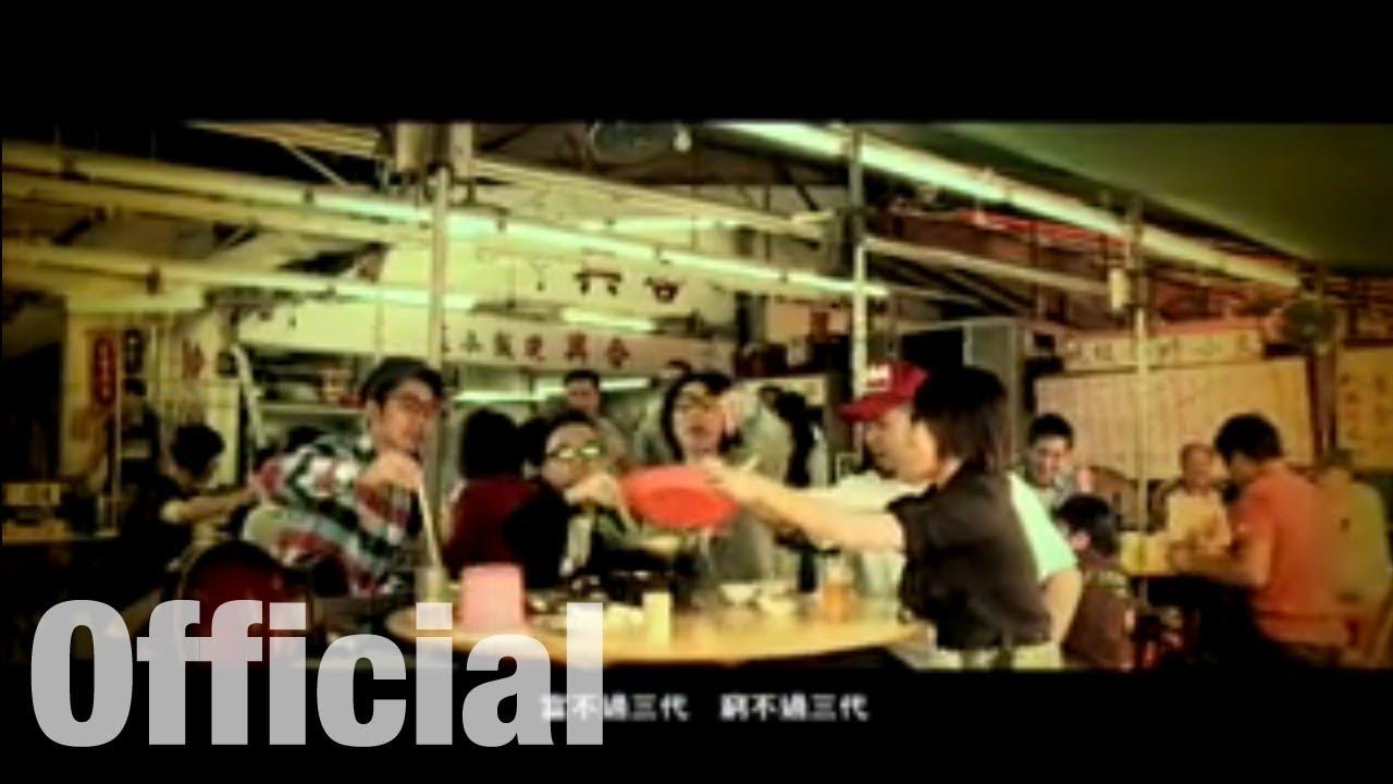 nong-fu-fu-jia-tian-xia-mv-clot-media-division-cmd-official-channel