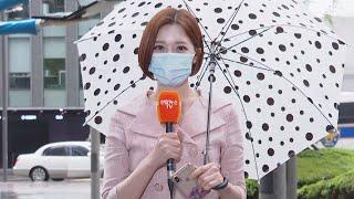 [날씨] 오늘도 중부 요란한 비…낮 서울 16℃ / 연…