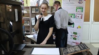 Школьники сделали копию печатного станка Франциска Скорины