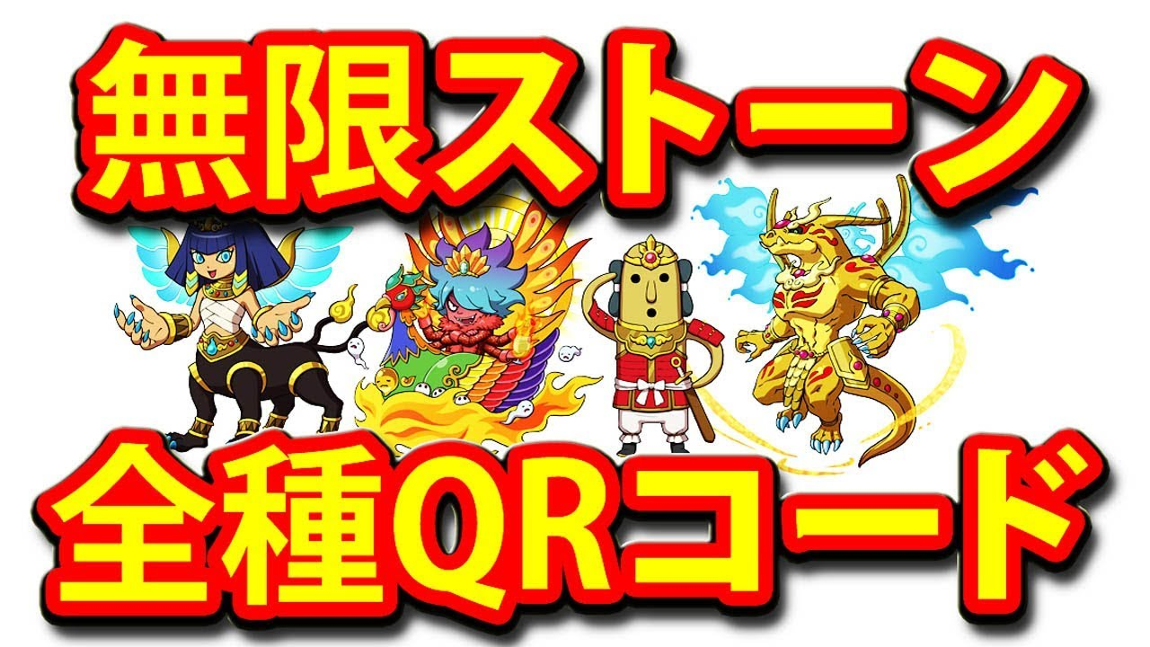 Qr 妖怪 コード 3 スキヤキ ウォッチ
