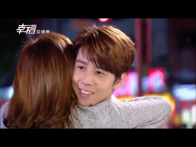 George Hu ??? with Ai Fei long hug scene - Love Cheque Charge