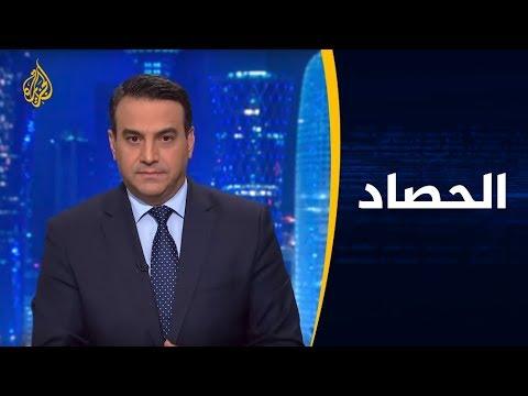 الحصاد- لبنان.. طرق تُفتح وآفاق سياسية تُغلق  - نشر قبل 2 ساعة