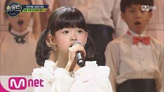 [WE KID][Teaser]Rebirth of Classic! ChoiMyungBin&ParkYeEum'Thinking of Elder Brother'EP.06 20160324
