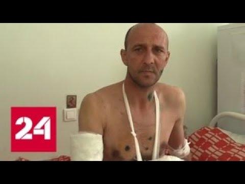 Работа Донецкой фильтровальной станции остановлена на 5 дней из-за обстрелов - Россия 24