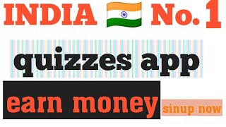India no.1 quizzes app and game play and earn.पैसे का खेल . screenshot 4