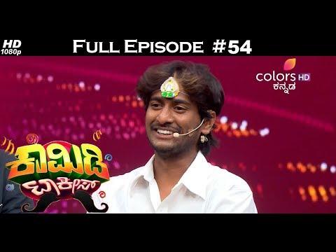 Comedy Talkies - 27th May 2018 - ಕಾಮಿಡಿ ಟಾಕೀಸ್ - Full Episode