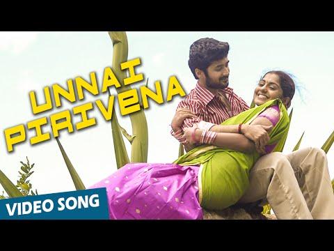 Unnai Pirivena Official Video Song | Soorya Nagaram