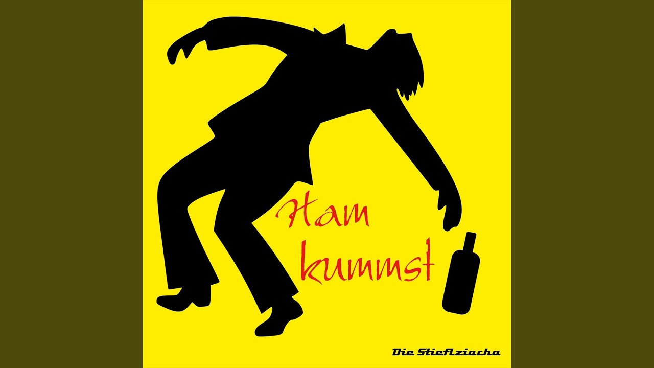 Hamm Kummst