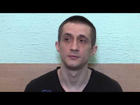 Спецагент СБУ Егор Гетьман дал МГБ ЛНР первые признательные показания