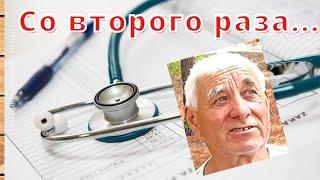 Реальная болгарская медицина!? Субъективное мнение!