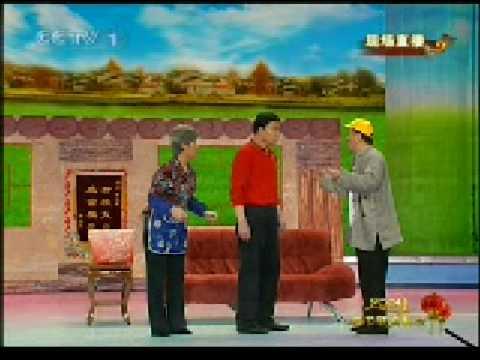 十六、小品《黄豆黄》表演:黄宏、巩汉林、魏积安、黄晓娟 B