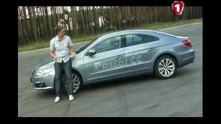 Тест драйв Volkswagen Passat CC