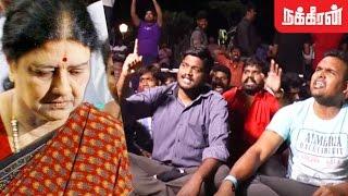சின்னமாகிட்ட கேளுங்க...  விடிய விடிய போராட்டம் | Jallikattu Camp @ Marina