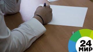 На российской военной базе в Армении прошел урок для школьников - МИР 24