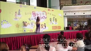 Yannes Belly Dance 香港肚皮舞2017 Pop Song